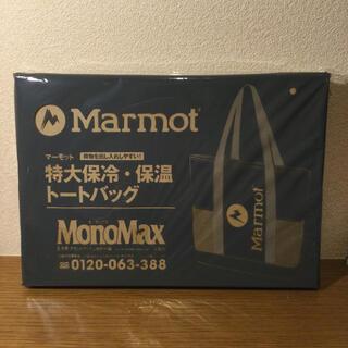 MARMOT - MonoMax モノマックス 付録 2021/5