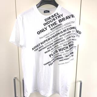 ディーゼル(DIESEL)の春夏新作 DIESEL ディーゼル ロゴTシャツ(Tシャツ/カットソー(半袖/袖なし))