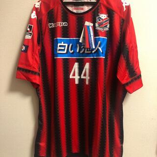 カッパ(Kappa)の即購入可 限定 新品 北海道 コンサドーレ札幌 小野伸二選手 ユニフォーム (ウェア)