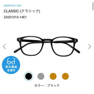 Zoff - 【値下げ】ZOFF 黒縁メガネ 度なし UV99.9%カット