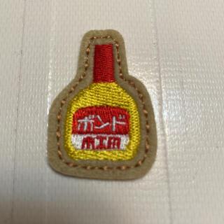 コクヨ(コクヨ)の木工用ボンド ワッペン(その他)