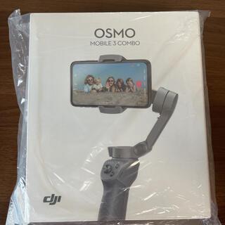 【新品未開封】DJI osmo mobile 3 combo  スマホ用ジンバル(自撮り棒)