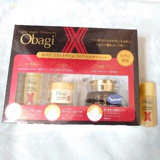 Obagi - オバジリフトクリームスペシャルケアセット化粧水乳液