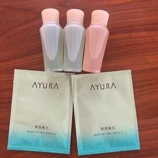 アユーラ(AYURA)のアユーラ 浴用化粧料(入浴剤)(入浴剤/バスソルト)