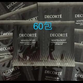 COSME DECORTE - 60包 ホワイトロジスト ブライトコンセントレイト コスメデコルテ