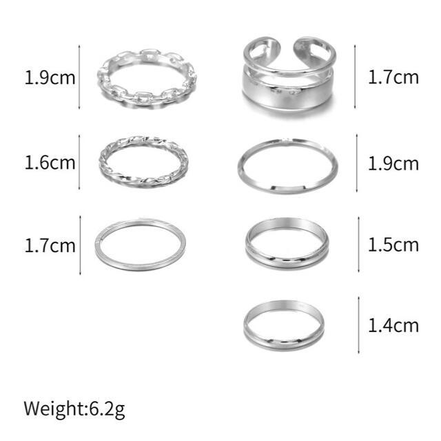 IENA(イエナ)の新品 ゴールドリング 7点セット レディースのアクセサリー(リング(指輪))の商品写真