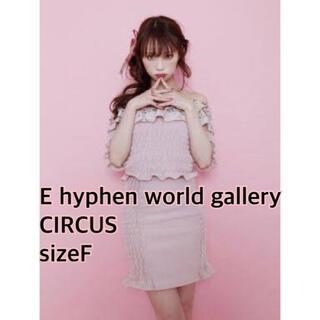 イーハイフンワールドギャラリー(E hyphen world gallery)の⑨①⑦イーハイフンワールドギャラリー 黒瀧まりあ(カットソー(半袖/袖なし))