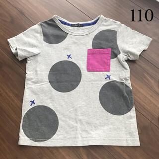 カルディア(CALDia)のCaldia 半袖T 110(Tシャツ/カットソー)