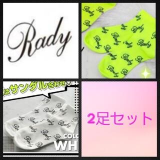レディー(Rady)のrady  ノベルティ ソックス(ソックス)