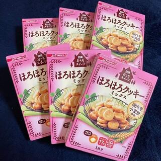 ニッシンセイフン(日清製粉)の【日清おうちスイーツ】ほろほろクッキーミックス 6箱セット(菓子/デザート)