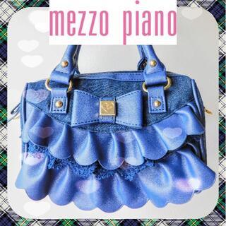 メゾピアノ(mezzo piano)のmezzo piano メゾピアノ ハンドバッグ フリルリボン(ハンドバッグ)