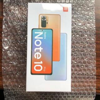アンドロイド(ANDROID)のRedmi Note10 Pro 国内版 オニキスグレー(スマートフォン本体)