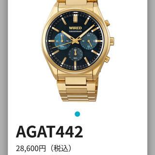 ワイアード(WIRED)のセイコーワイヤードメンズ腕時計金色税込2860010気圧防水(腕時計(アナログ))