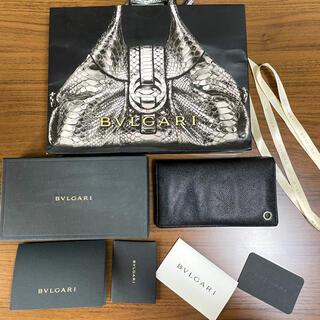 ブルガリ(BVLGARI)のBVLGARI(ブルガリ)長財布(長財布)