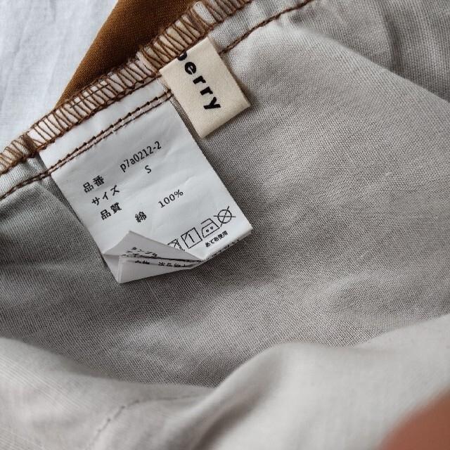 Solberry(ソルベリー)のソウルベリー パンツ レディースのパンツ(カジュアルパンツ)の商品写真