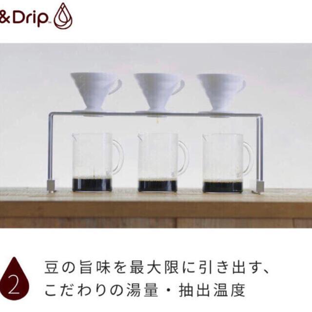 コカ・コーラ(コカコーラ)のmasa2429様専用 &Drip カフェラテ・レギュラーカプセル8箱セット 食品/飲料/酒の飲料(コーヒー)の商品写真
