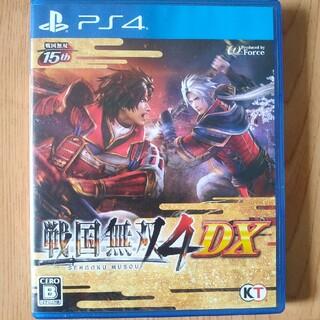 戦国無双4 DX PS4(家庭用ゲームソフト)