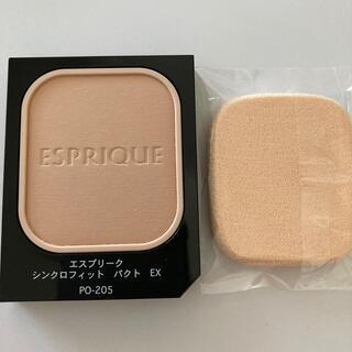 ESPRIQUE - エスプリーク シンクロフィットパクトEX PO-205 新品未使用 スポンジ付