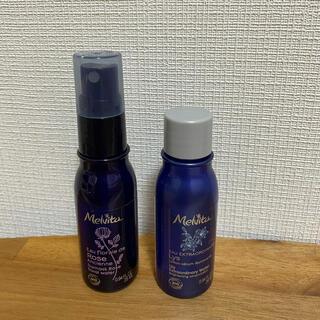Melvita - メルヴィータ 化粧水 セット