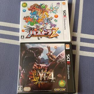 ☆3DS2本セット☆(携帯用ゲームソフト)