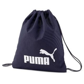 プーマ(PUMA)の新品☆【PUMA】ナップサック(バッグパック/リュック)