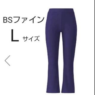 新品 BSファイン お出かけパンツ L(カジュアルパンツ)