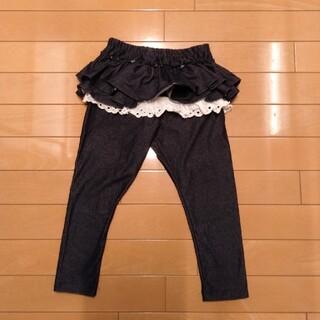 シャーリーテンプル(Shirley Temple)のシャーリーテンプル フリルデニムパンツ110(パンツ/スパッツ)