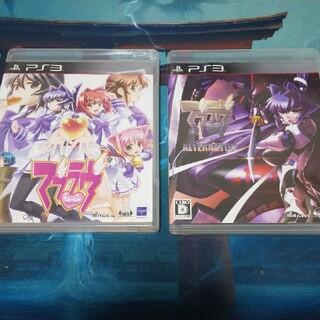 PlayStation3 - 【セット】マブラヴ& マブラヴオルタネイティヴ