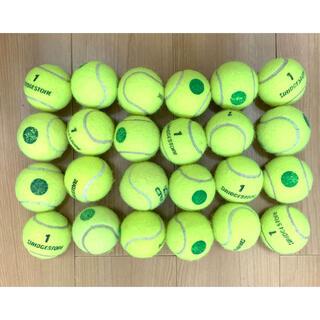 ブリヂストン(BRIDGESTONE)のテニスボール ジュニア用 グリーンボール 24球セット(ボール)