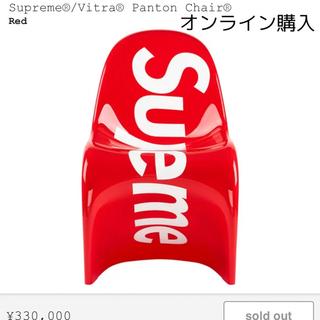 シュプリーム(Supreme)のsupreme  Vitra Panton Chair オンライン購入(ダイニングチェア)