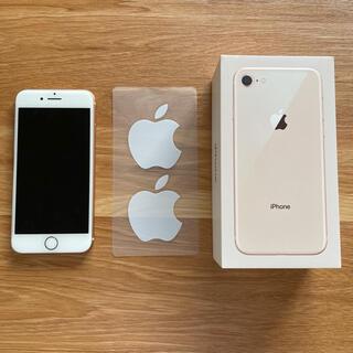 アイフォーン(iPhone)のiPhone8 64GB ピンクベージュ docomo(スマートフォン本体)