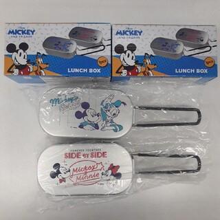 ディズニー(Disney)の新品未使用 ディズニー ミッキーマウス メスティン 2つセット(調理器具)