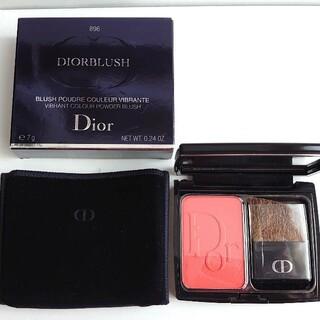Christian Dior - 新品 Dior チーク ディオール ブラッシュ 896