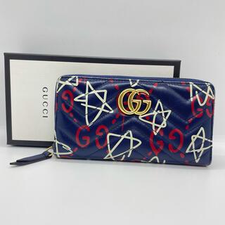 Gucci - 【定価9万円】グッチ GGマーモント ゴースト 長財布 ラウンドファスナー