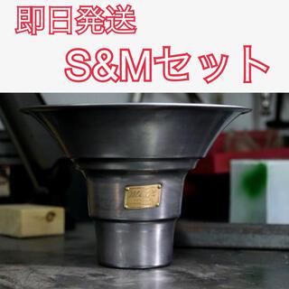 エムアンドエム(M&M)のTYPE2 S M M&M MASSES 鉢 木村拓哉(プランター)