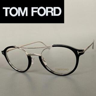 TOM FORD - トムフォード ブラック シルバー ラウンド メガネ メタル ボストン 黒 銀