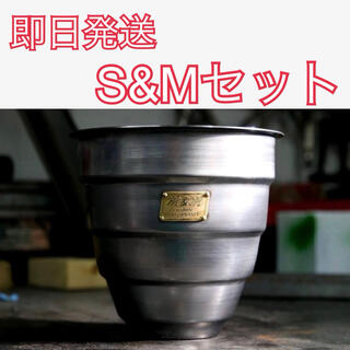 エムアンドエム(M&M)のTYPE1 S M M&M MASSES 鉢 木村拓哉(プランター)