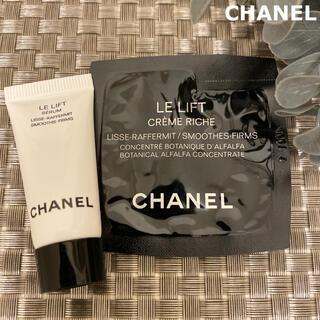 CHANEL - シャネル ル リフト セラム クレーム リッシュ 美容液 クリーム 5mL