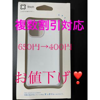 エレコム(ELECOM)のiPhone12 mini (ELECOM) 週末お値下げ❤️(iPhoneケース)