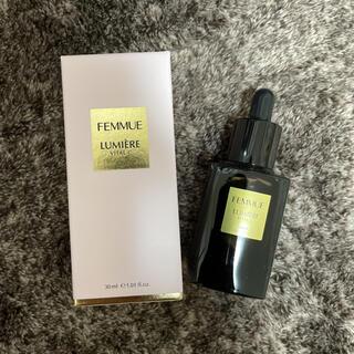 《未使用》FEMMUE ルミエール ヴァイタルC  30ml  ファミュ(美容液)