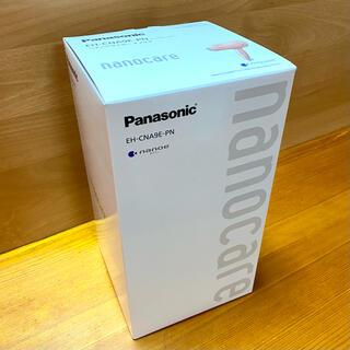 Panasonic - Panasonic ナノケア 限定モデル  EH-CNA9E-PN