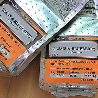 ルピシア(LUPICIA)のルピシア カシスブルーベリー2個セット(茶)