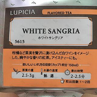 ルピシア(LUPICIA)のルピシア ホワイトサングリア(茶)