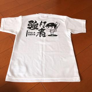 Rawlings - asics 少年 野球 硬式野球 練習用 Tシャツ 140cm