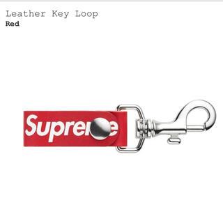 シュプリーム(Supreme)のsupreme week15 Leather Key Loop(キーケース)