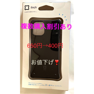 エレコム(ELECOM)のiPhone12 mini 週末お値下げお得❣️(iPhoneケース)
