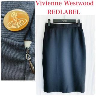 ヴィヴィアンウエストウッド(Vivienne Westwood)のVivienne Westwood RED LABEL タイトスカート ブラック(ひざ丈スカート)