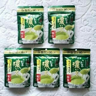 イトウエン(伊藤園)の伊藤園 おーいお茶濃い茶 体脂肪を減らす 5袋(茶)