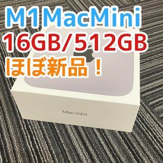 Apple - 【美品】Apple Mac mini M1 メモリ16GB SSD512GB