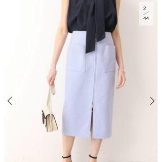 ノーブル(Noble)のノーブル  ジップタイトスカート 水色(ひざ丈スカート)